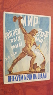 Soviet Propaganda - October  - OLD POSTCARD  - BLACKSMITH  - Ferronier 1960 Rare! - Russia
