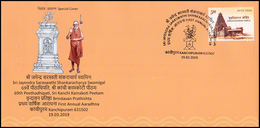 India 2019, Special Cover - Sri Jayendra Saraswati Shankaracharya Swamigal, First Annual Aaradhna, Religion Hindu Spc170 - Hinduism