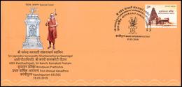 India 2019, Special Cover - Sri Jayendra Saraswati Shankaracharya Swamigal, First Annual Aaradhna, Religion Hindu Spc171 - Hinduism
