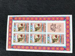 Bhutan UPU 1974 25ch Sheetlet Imperf Mint - Bhután