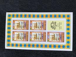 Bhutan UPU 1974 3ch Sheetlet Imperf Mint - Bhután