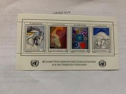 United Nations Wien WFUNA S/s 1986 Mnh - Vienna – International Centre