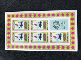 Bhutan UPU 1974 2nu Sheetlet Imperf Mint - Bhután
