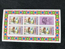 Bhutan UPU 1974 2ch Sheetlet Imperf Mint - Bhutan