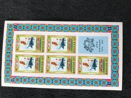 Bhutan UPU 1974 4ch Sheetlet Imperf Mint - Bhután