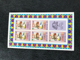 Bhutan UPU 1974 1.40nu Sheetlet Imperf Mint - Bhután