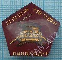 USSR / Badge / Soviet Union / RUSSIA / Space Satellite Lunokhod-1.  Soviet Moon Program. 1970 - Space