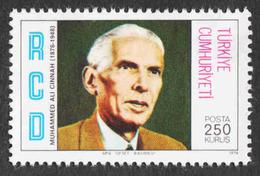 Turkey - Scott #2043 Used (1) - Used Stamps