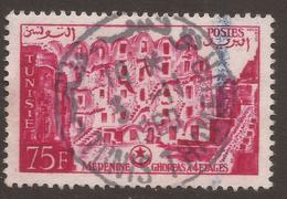 TUNISIA. POSTMARK THAMEUR. 75f USED. - Tunisia