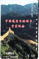 CHINA(tamura) - The Great Wall, China Telecom Telecard Y100, Used - Landschappen