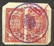 JORDAN. 500fils PAIR ON PIECE WITH KINGDOM OF JORDAN EMBASSY CANCEL - Jordan