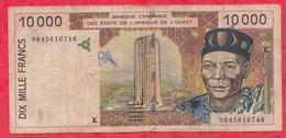 Sénégal 10000 Francs 1998 Sign 29 Dans L 'état (BONNE COTE EN UNC) - Senegal