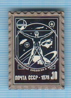 USSR / Badge / Soviet Union / RUSSIA Space Postage Stamp. International Flights INTERKOSMOS Biology And Medicine1978. - Space