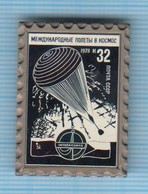 USSR / Badge / Soviet Union / RUSSIA Space Postage Stamp International Flights INTERKOSMOS Czechoslovakia 1978 - Space