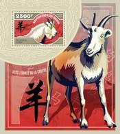 Niger, 2014. [nig14506] Year Of The Goat (s\s+block) - Chinees Nieuwjaar