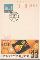 Japan, Postal Stationery, Postal Card, Fruits, Citrus, Cancelled - Fruit