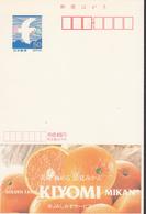 Japan, Postal Stationery, Postal Card, Fruits, Citrus, MNH** - Fruit