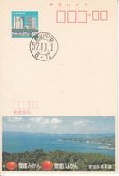 Japan, Postal Stationery, Postal Card, Citrus, Cancelled - Fruit
