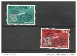 South Vietnam - 1969 ILO Anniversary Set Of 2 MNH **  Sc 362-3 - Vietnam