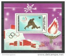 Mongolia - 1984 Los Angeles Olympics Souvenir Sheet MNH **  Sc 1378 - Mongolia