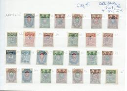 ARMENIE. Lot Neuf ** Et * Sur 2 Pages, Cote 688 € - Timbres