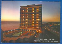 Israel; Nathania; Four Seasons Hotel - Israele