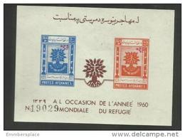 Afghanistan - 1960 World Refugee Surcharges Souvenir Sheet MNH **   Sc B36b - Afghanistan