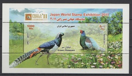 Iran 2011 Mi Block 56(3240)  Stamp Exhibition PHILANIPPON '11. Birds: Green Pheasant  /  Buntfasan **/MNH - Vögel