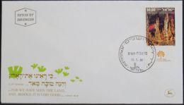 ISRAEL 1980 Mi-Nr. 813 FDC - FDC
