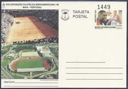 JUEGOS OLIMPICOS - GUINEA ECUATORIAL 1996 - Edifil #EP2 - MNH ** !Rara! - Guinea Ecuatorial