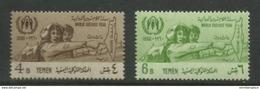 Yemen - 1960 World Refugee Year Set Of 2 MNH** - Yemen