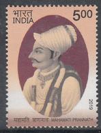 INDIA 2019 Mahamati Prannath, 1v, MNH(**) - Inde