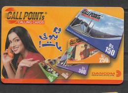 USED CHIP PHONECARD PAKISTAN  333 UNITS - Pakistan