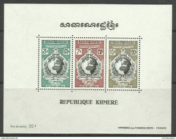 Cambodia (Khmer Republic) - 1973 Interpol S/sheet  MNH **  Sc 317a - Cambodge