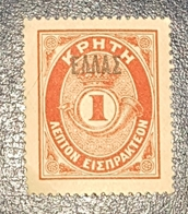 Timbre Grèce - Unused Stamps
