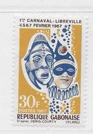 GABON -1967 - 1° CARNEVALE A LIBBREVILLE -  NUOVO MNH** (YVERT 210 - MICHEL 268) - Carnevale