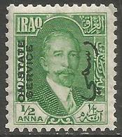 Iraq - 1931 King Faisal I Official 1/2a Fresh Mint MH *   Sc O26 - Iraq
