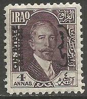 Iraq - 1931 King Faisal I Official 4a Fresh Mint MH *   Sc O31 - Iraq