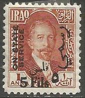 Iraq - 1932 King Faisal I Official 5f Surcharge Fresh Mint MH *   Sc O41 - Iraq