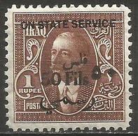 Iraq - 1932 King Faisal Official 50f/1r Fresh Mint MH *   Sc O49 - Iraq