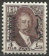 Iraq - 1932 King Faisal I Official 4f Fresh Mint MH *   Sc O57 - Iraq