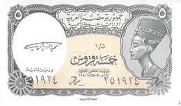 5 Piaster Ägypten UNC - Aegypten