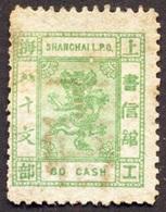 CHINA - KINA - Small DRAGON  CASH  60 - Used - 1884 - China