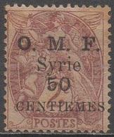 SYRIE  __N° 46  __OBL  VOIR SCAN - Syrie (1919-1945)