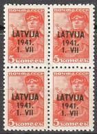 1941 -:- Occupation Allemande En Lettonie - Bloc De 4 ** - Surchargé - - 1941-43 Occupation: Germany