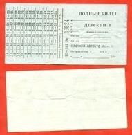 Kazakhstan 1981 (ex-USSR). City Temirtau. - Bus