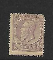België  N° 52  Ronde Hoek  X Scharnier Cote 75 Euro - 1884-1891 Leopold II