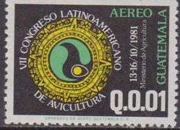 Guatemala Avicultura Poultry Farming Set MNH - Agricoltura
