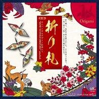 "48 Origami "" Hanafuda / Tsuru "" - Group Games, Parlour Games"