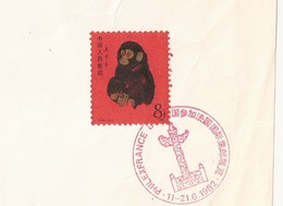 CHINE Année Du Singe Year Of The Monkey Sur Fragment Philexfrance 1982 - Usati